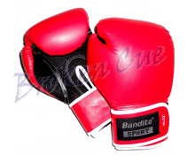 Boxhandschuhe - 8 Unzen (Größe S/M)
