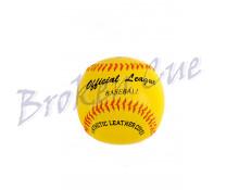 """Ersatzball """"Official League"""", 1A - Qualität   (ca. 112 g)"""